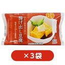 豆腐百珍 こだわりの特製つゆで食べる揚げ出し豆腐 3袋セット