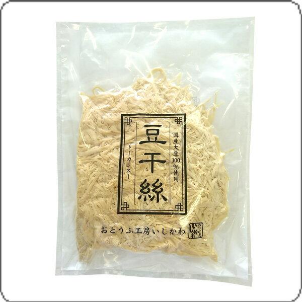 豆干絲(トウカンスー)500g