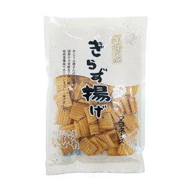 【単品】きらず揚げ マヨネーズ