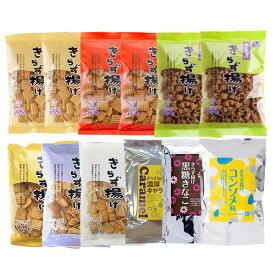 【豆腐ギフト|10%OFF|送料込】きらず揚げアソート12袋 2020秋冬ギフト