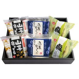 【2021年夏ギフト】3種の極旨寄せ豆腐セット湯葉寄せ豆腐|山芋寄せ豆腐|朧|おぼろ|ギフト|