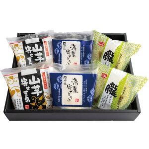 【冬ギフト】新・3種の極旨寄せ豆腐セット