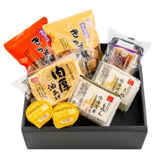 伝匠豆腐 おためしセット豆腐|とうふ|油あげ|湯葉|豆乳プリン|きらず揚げ|ギフト|母の日