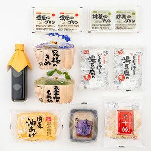 【冬ギフト】とろける湯豆腐デザートセット