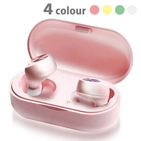 Bluetooth イヤホン ワイヤレス 完全独立型 カナル マイク付き コンパクト かわいい 女性 ピンク ホワイト イエロー グリーン TW60