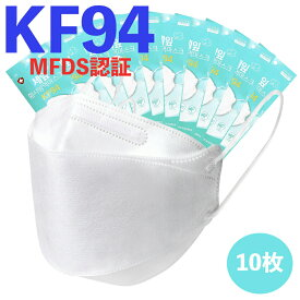 KF94 マスク CLOVER 個別包装 MFDS認証 正規品 韓国製 韓流マスク 10枚入り 【レビュー特典あり】
