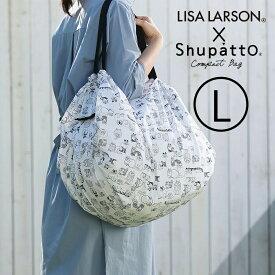 【送料無料】マーナ LISA LARSON×Shupattoコンパクトバッグ L S480 シュパット・リサラーソン・エコバッグ・レジカゴ しゅぱっと 肩掛け 大 軽量 折り畳み マチ広 マイバッグ
