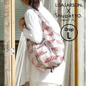 【送料無料】マーナ LISA LARSON×Shupatto コンパクトバッグ Drop L S482 シュパット・リサラーソン・北欧・エコバッグ・タテ型 しゅぱっと 肩掛け 大 軽量 折り畳み マチ広 コンビニ マイバッグ