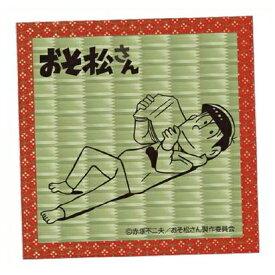 おそ松さん 畳コースター おそ松