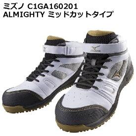 【ミズノ(MIZUNO)】C1GA160201 ALMIGHTY ミッドカットタイプ【24.5-27.0、28.0cm】【送料無料】