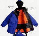"""""""氷の世界""""もこれを着ていれば絶対安心!-60℃まで対応の冷凍倉庫用防寒コート、(SUN-S)ST8000"""