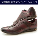 【大塚製靴公式ショップ】HS-6009クラシックレザースニーカー/140年の歴史を持つ老舗ブランドの新提案by大塚製靴/OTSU…