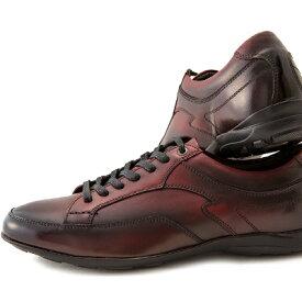 [レザースニーカー×大塚製靴]HS-6016 オーツカレザースニーカー エディション2 外羽根ver.[140年の歴史を持つ老舗ブランドの新提案 by 大塚製靴/OTSUKA/オーツカバーガンディ/ブラック/ブラウン/ダークブラウン[メンズ/カジュアル/ビジネス]