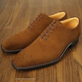 【ホールカット(内羽根)】『皇室御用達 大塚製靴』 M5-232 スエード内羽根ホールカット(Suede Whole Piece Oxford)ブラウン(丸紐)