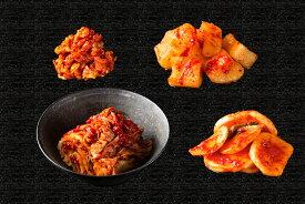 慶のおためし4種セット【送料無料】チャンジャ 白菜キムチ カクテキ カブキムチ 通販限定 ギフト