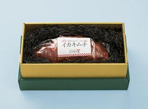 おつけもの慶 kei 極上ギフト/元祖!超 おなかいっぱい塩麹イカキムチ 800g 送料無料(※箱は変更になる場合がございます。)