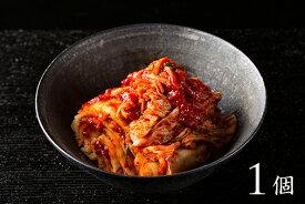 王道 慶の白菜キムチ 250g 1個 季節ごとに厳選白菜を使用した看板商品