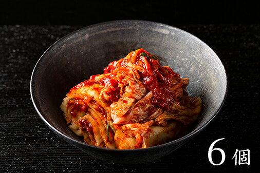 王道 慶の白菜キムチ 250g 6個