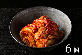 王道 慶の白菜キムチ 250g 6個 季節ごとに厳選した白菜を使用 おつけもの 慶の看板商品