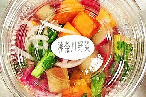 栄養価抜群! 彩り水キムチ 250g
