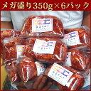 ≪一部送料無料≫職人城野が漬け込んだ「おつけもの慶 kei」の白菜キムチ350g×6パック【開運キムチ・風水キムチ】【…