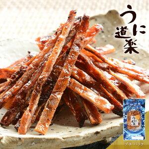 うに道楽 プチパック 27g:おつまみ 酒のつまみ 珍味 つまみ 高級 おつまみ ウニ かわはぎ 食べきりサイズ 焼酎 日本酒 ビール 酒の肴 食品 食べ物