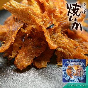 うに味焼いか レギュラーパック 46g:おつまみ 酒のつまみ 珍味 つまみ 高級 おつまみ ウニ 柔らか ほぐし イカ ファスナー付き 焼酎 日本酒 ビール 酒の肴 食品 食べ物