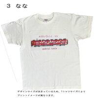電車tシャツ子どもお揃いペアtシャツキッズ半袖電車tシャツ子供男の子南海高野線特急乗り物プレゼントお祝誕生日おもしろヘッドシリーズ大阪110120130140150かっこいいカジュアル生地親子鉄道グッズコットンホワイト
