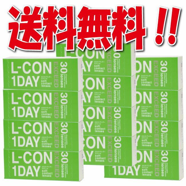 【lcon-ex】【シンシア】 エルコンワンデーエクシード 12箱セット!! (1箱30枚入り) 【送料無料!! 通常郵便配送】【lcon-ex】 0301楽天カード分割