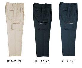 S-697 ツータックカーゴパンツ【SMT】 作業ズボン 作業服 ズボン 作業着