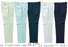 31493 その性能に目を見張れ 新提案 「銀ナノ制菌加工春夏用スラックス 全4色作業着 作業服 ズボン パンツ