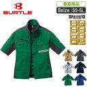 BT:9096 スーパーストレッチドビー半袖ジャケット【BURTLE バートル 暑さ対策 作業着 作業服 ワークウェア 吸汗 通気 …