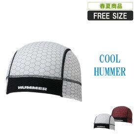 AT:9029-50 極涼コールドメット帽子ストレッチがしっかり効いているので!フィット感抜群!ストレッチ作業服 作業着