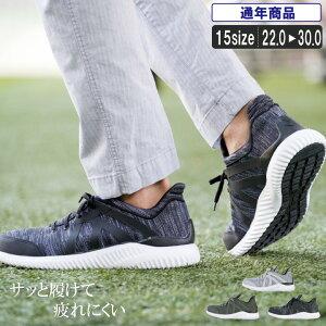 XE:85144 サッと履けて疲れにくい作業靴【 作業靴 安全靴 スニーカー 22cm〜30cm 鋼製先芯 衝撃吸収 滑りにくい】