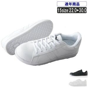 XE:85410 シンプルなデザインのセフティーシューズ【作業靴 安全靴 22cm〜30cm 鋼製先芯 衝撃吸収】