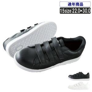 XE:85411 シンプルなデザインの面ファスナーセフティーシューズ【作業靴 安全靴 22cm〜30cm 鋼製先芯 衝撃吸収】