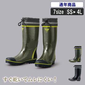 XE:85717 ムレにくい長靴2017年秋冬新商品