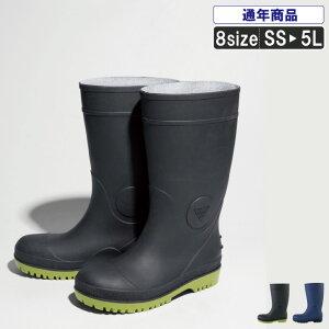 XE:85720 軽くて丈夫なセフティー長靴【作業靴 安全靴 鋼製先芯 軽量 長靴】