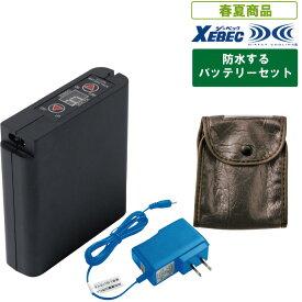 XE:LIULTRA1 リチウムイオン大容量バッテリーセット(空調服用)【空調服 暑さ対策 職人 作業服 作業着 レジャー アウトドア 釣り 野球観戦 フェス 長持ち】