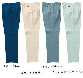 31524 綿100%春夏ソフトバーバリースラックス作業着 作業服 ズボン パンツ