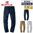 BT:8102 高密度タフコットンワイルドカーゴパンツ【BURTLE バートル 作業服 作業着 ツイル カーゴパンツ セットアップ…