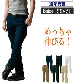 SM:8170 テーパードストレッチカーゴパンツ【SMT】2017年春夏新商品作業服 ズボン 作業着 作業ズボン