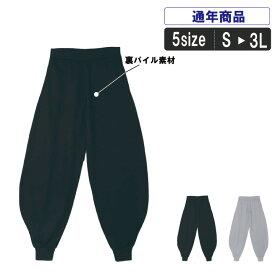 965 超超ロング八分パンツ【作業服とカジュアルの店オーツカ】【SMT】作業服 ズボン 作業着