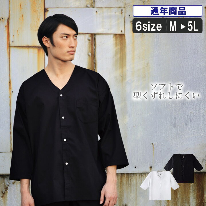 KK:4621ダボシャツ