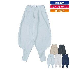 S-752 超超ロング八分ニッカポッカ【SMT】作業服 ニッカポッカ作業服 作業着 鳶服・作業ズボン