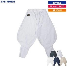 S-756 綿ロング八分【SMT】