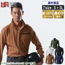 MK:272 綿100%鹿の子ポロシャツ【脇消臭 肌に優しい 通気性良い ポケ付】