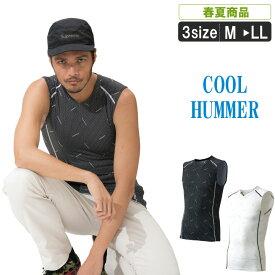 AT:9041-15 HUMEMRクールノースリーブコンプレッション【吸汗速乾 UVカット 紫外線対策 暑さ対策 接触冷感 ストレッチ 】
