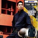 MK:6301 上質感あるサージストレッチシャツ【建築 建設 鳶職人 職人 カッコイイ 作業服 作業着 】