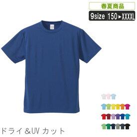 5900-01 ドライア&UVカット 半袖Tシャツ作業服 作業着